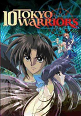 10 Tokyo Warriors: The Complete Series