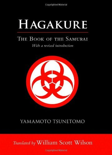 Hagakure: The Book of the Samurai 9781590309858