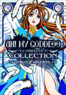 Ah My Goddess Season 1 Complete Collection