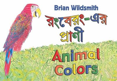 Animal Colors 9781595721358