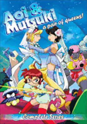Aoi & Mutsuki: Complete Series