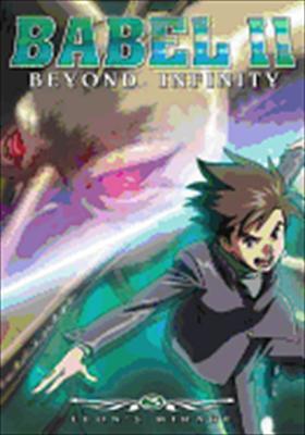 Babel II Volume 3: Beyond Infinity