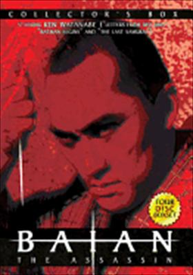 Baian the Assassin Collection Volumes 1-4