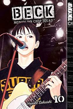Beck: Mongolian Chop Squad, Volume 10 9781595327796