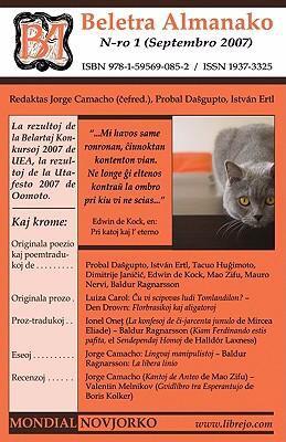 Beletra Almanako 1 (Ba1 - Literaturo En Esperanto) 9781595690852