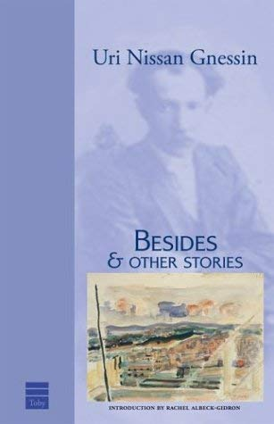 Beside & Other Stories 9781592640935