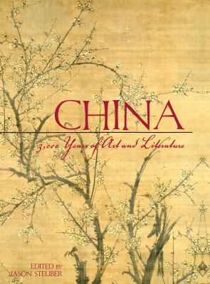 China: A Celebration in Art and Literature 9781599620305
