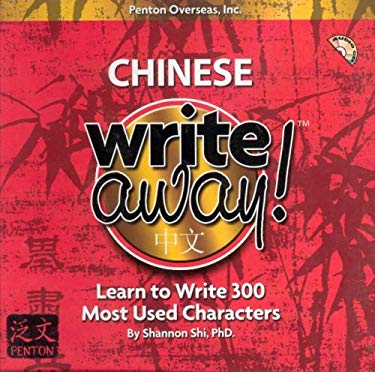 Chinese Write Away!: Learn to Write 300 Most Used Characters [With Wipe Off Pen and CD] 9781591259336