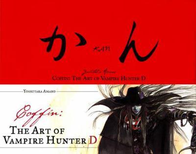 Coffin: The Art of Vampire Hunter D 9781595820617