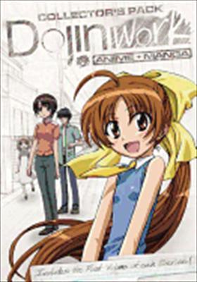 Doujin Work Volume 1 / Manga