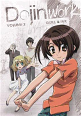 Doujin Work Volume 2