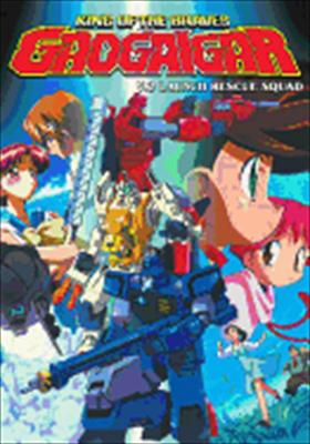 Gaogaigar: King of Braves Volume 2 - Launch Rescue Squad
