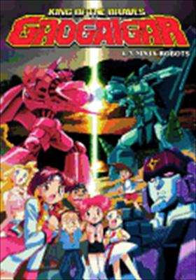 Gaogaigar: King of Braves Volume 3 Ninja Robots