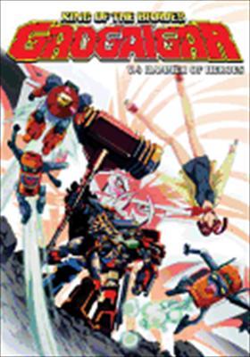 Gaogaigar King of Braves Volume 4: Hammer of Heroes