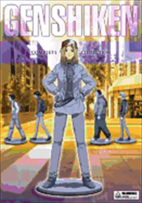 Genshiken Complete Collection