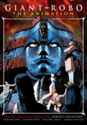 Giant Robo Complete Collection