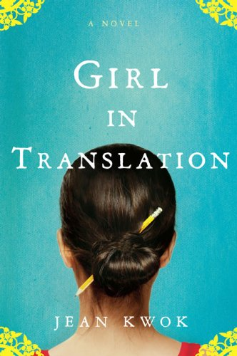 Girl in Translation 9781594487569