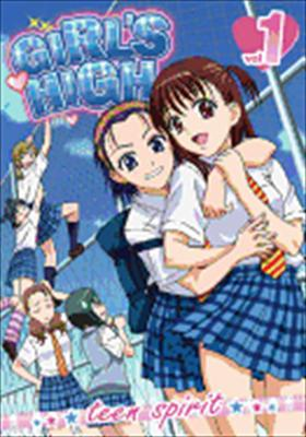 Girls High Teen Spirit Volume 1 of 3