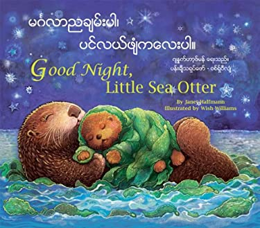 Good Night, Little Sea Otter 9781595723710