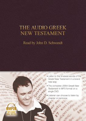Greek New Testament-FL 9781598566321