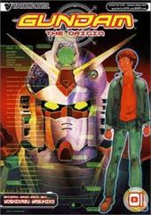 Gundam: The Origin, Volume 1 7249540