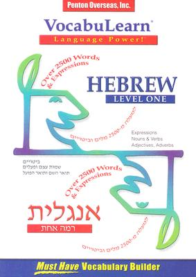 Hebrew Level 1 [With Listening Guide]