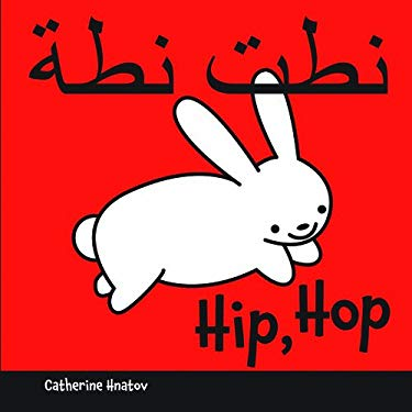 Hip, Hop 9781595723666