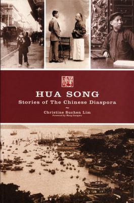 Hua Song: Stories of the Chinese Diaspora 9781592650439