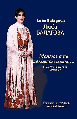 I Say My Prayers in Circassian 9781595942692