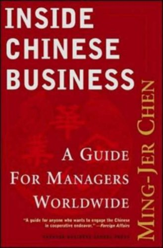 Inside Chinese Business: A Guide for Managers Worldwide 9781591393276