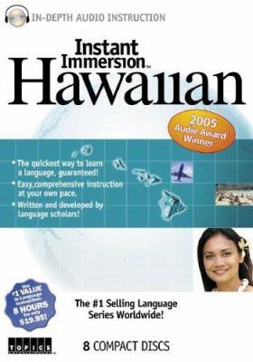 Instant Immersion Hawaiian 9781591507604