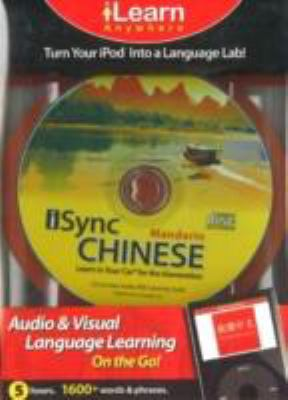 Isync Chinese: Learn in Your Car for the iGeneration 9781591259671