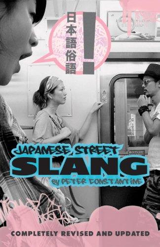 Japanese Street Slang 9781590308486