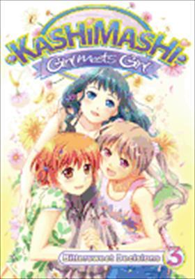 Kashimashi Girl Meets Girl V3: Bittersweet