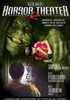 Kazuo Umezz's Horror Theater Volume 2