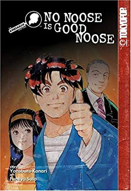 Kindaichi Case Files, the No Noose Is Good Noose 9781591824794