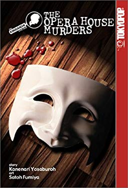 Kindaichi Case Files, the Opera House Murders