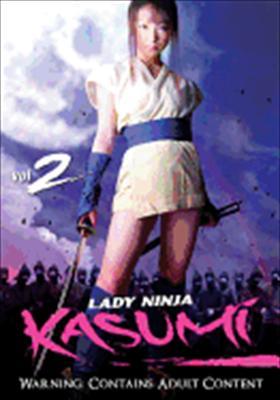 Lady Ninja Kasumi Volume 2 of 3