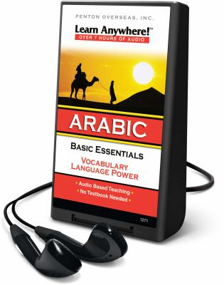 Learn Anywhere! Eastern Arabic 9781598957303