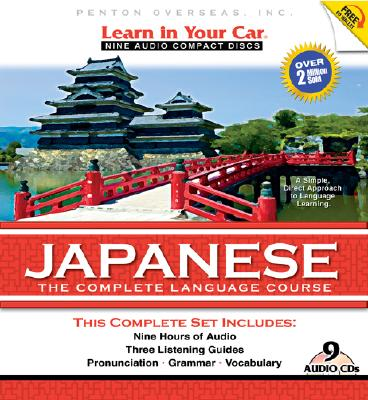 Learn in Your Car Japanese Complete: The Complete Language Course 2nd Edition [With Guidebook] (Japanese Edition) Henry N. Raymond