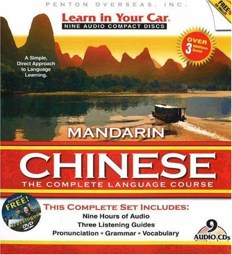 Learn in Your Car Mandarin Chinese: The Complete Lanugage Course [With GuidebookWith Carrying Case] 9781591257028