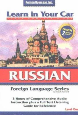 Learn in Your Car Russian Level One 9781591252016