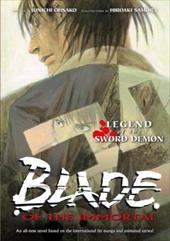 Legend of the Sword Demon 7313168