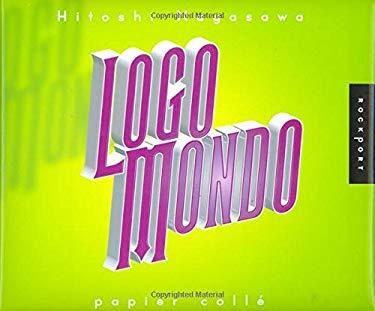 Logo Mondo 9781592533954
