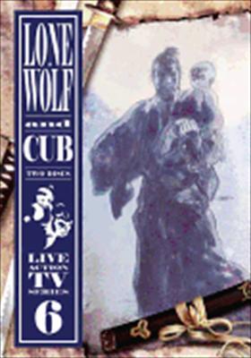 Lone Wolf & Cub TV: Volume 6