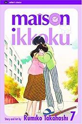 Maison Ikkoku, Vol. 7: Intensive Care 7249927