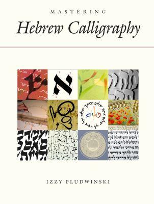 Mastering Hebrew Calligraphy 9781592643417
