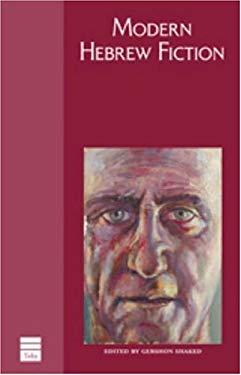 Modern Hebrew Fiction 9781592642243