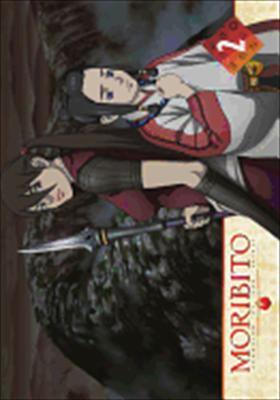 Moribito: Guardian of the Spirit Volume 2