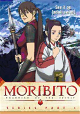 Moribito: Guardian of the Spirit Collection